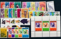 Suriname Onafhankelijk 1979 complete jaargang postzegels postfris