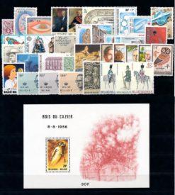Belgie 1981 complete jaargang postzegels postfris