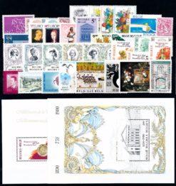 Belgie 1980 complete jaargang postzegels postfris