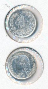 Nederland 1893 10 cent Wilhelmina
