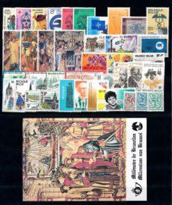 Belgie 1979 Complete jaargang postzegels postfris