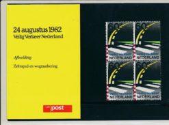 Nederland 1982 Veilig verkeer Nederland  PZM6