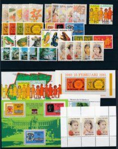 Suriname Onafhankelijk 1981 complete jaargang postzegels postfris