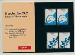 Nederland 1982 Europa-CEPT-postzegels PZM7