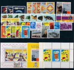 Suriname Onafhankelijk 1982 complete jaargang postzegels postfris