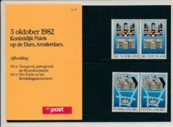 Nederland 1982 Koninklijk Paleis op de Dam, Amsteram PZM8