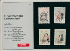 Nederland 1982 Kinderpostzegels PZM9