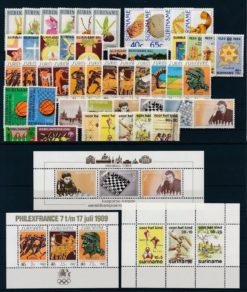 Suriname Onafhankelijk 1984 complete jaargang postzegels postfris