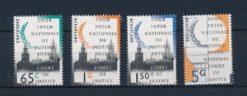 Nederland 1990 Dienstzegels Cour Internationale de Justice Vredespaleis 4 waarden NVPH D50, D54, D55, D57