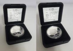Aruba 1996 50 Florin zilver in doosje
