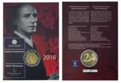 Griekenland 2016 2 Euro Mitropoulos in coincard