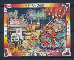 Aruba 2007 Blok Chinees nieuwjaar Jaar van het varken NVPH 372