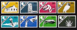 Aruba 1986 Standaardserie NVPH 5-12