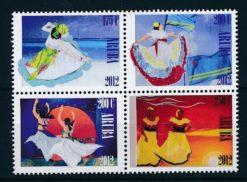 Aruba 2012 Caribische klederdracht NVPH 613-16
