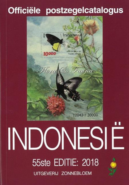 Zonnebloem catalogus Indonesie 2018 1