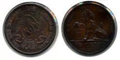 Belgie 1832 - 10 centimes Pracht ex