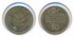 Palestina 1927 - 50 Mils