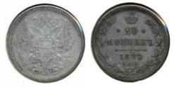 Rusland 1879 - 20 Kopeken