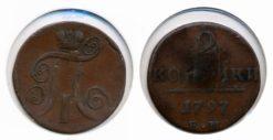 Rusland 1797 - 2 Kopeken