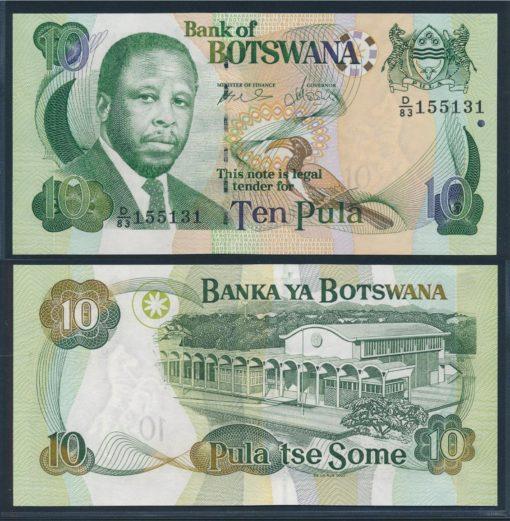 Botswana 2002 10 Pula bankbiljet UNC Pick 24a 1
