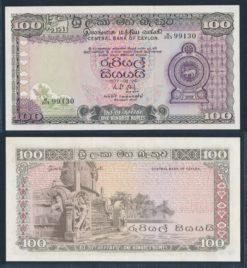 Sri Lanka 1977 100 Rupees bankbiljet UNC Pick 82