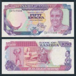 Zambia ND 1989-1991 50 Kwacha bankbiljet pracht ex. Pick 33a