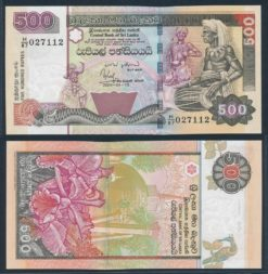 Sri Lanka 2004 500 Rupees bankbiljet UNC Pick 199b
