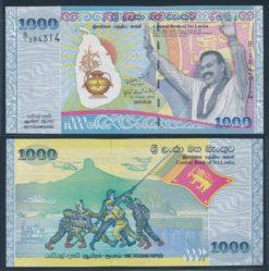 Sri Lanka 2009 1000 Rupees Gelegenheids bankbiljet UNC Pick 122