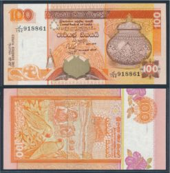 Sri Lanka 1995 100 Rupees bankbiljet UNC Pick 111a