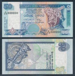 Sri Lanka 2004 50 Rupees bankbiljet UNC Pick 110C