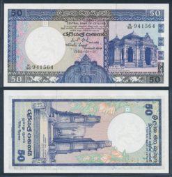 Sri Lanka 1982 50 Rupees bankbiljet UNC Pick 94