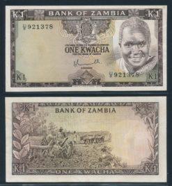 Zambia ND 1976 1 Kwacha bankbiljet pracht ex.+ Pick 19