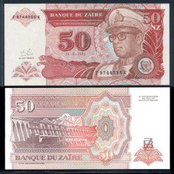 Zaire 1993 50 Nouveau Zaire Bank Note UNC Pick 56