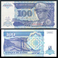 Zaire 1993 100 Nouveau Zaire Bank Note UNC Pick 58a