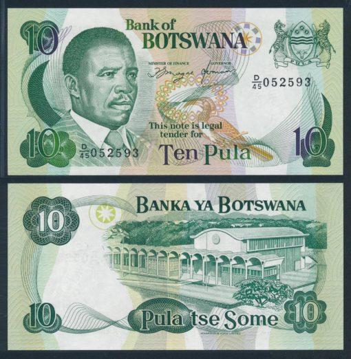 Botswana 1992 10 Pula bankbiljet UNC Pick 12a 1