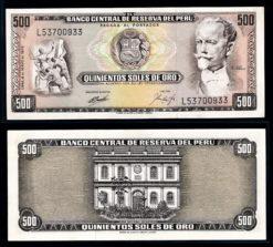Peru 1972 500 Soles bankbiljet UNC Pick 104b