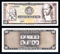 Peru 1969 500 Soles bankbiljet Pracht Pick 104a