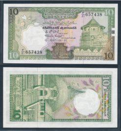 Sri Lanka 1987 10 Rupees bankbiljet UNC Pick 96a