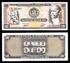 Peru 1970 100 Soles bankbiljet UNC Pick 104b
