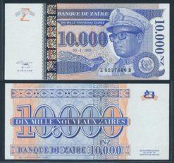 Zaire 1995 10.000 Nouveau Zaire Bank Note UNC Pick 70