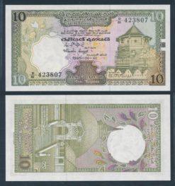 Sri Lanka 1985 10 Rupees bankbiljet UNC Pick 92b