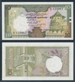 Sri Lanka 1982 10 Rupees bankbiljet UNC Pick 92a