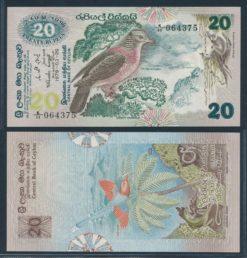 Sri Lanka 1979 20 Rupees bankbiljet UNC Pick 86