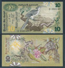 Sri Lanka 1979 10 Rupees bankbiljet UNC Pick 85
