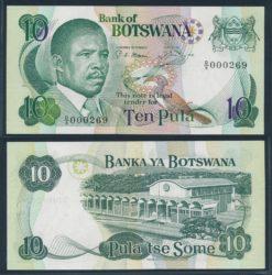 Botswana 1982 10 Pula bankbiljet UNC Pick 9a