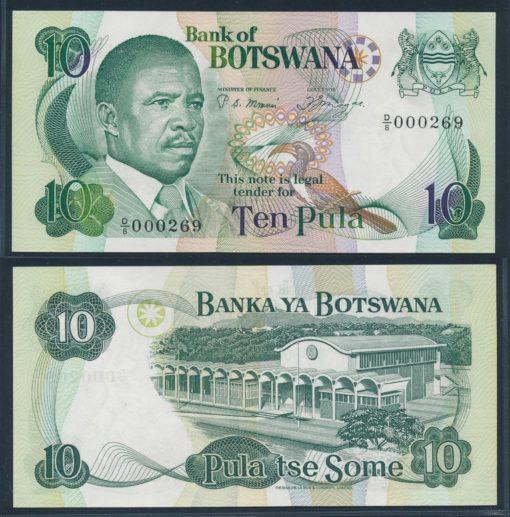 Botswana 1982 10 Pula bankbiljet UNC Pick 9a 1