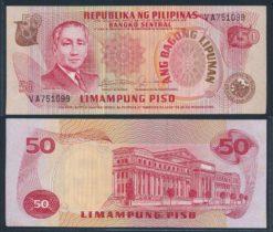 Filipijnen ND 1978 50 Piso bankbiljet UNC Pick 163c