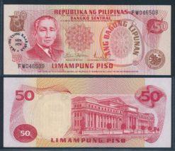 Filipijnen 1978 50 Piso Gelegenheids  bankbiljet UNC Pick 165
