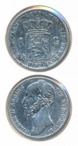 Nederland Zilveren Gulden Willem II 1846 Zwaard
