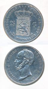 Nederland Zilveren Rijksdaalder Willem II 1847 met randschade